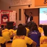 スポーツ振興 公益財団法人 秋田県体育協会にて中学生強化選手競技力向上研修実施