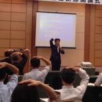 沖縄県での企業研修・講演・セミナー講師をお探しなら 森健次朗へ