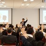 【大阪開催】組織活性・生産性の向上・メンタルヘルスに役立つ「能力開発・研修プログラム」体験講座