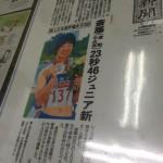 岡山県立倉敷中央高校にて3年目の『集中力発揮講座』を実施