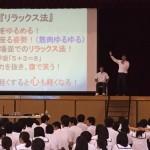 岡山県立笠岡商業高等学校にて研修