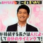 NHK Rの法則 にて「テスト勉強に集中する方法」の講師を務めました