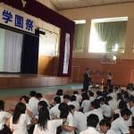 『島根県の高校文化祭にて集中力講演』