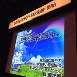 江戸川区PTA様主催の講演会で集中力と能力アップのコツをお伝えしてきました!