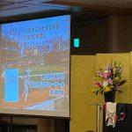 名古屋にて一流アスリートの集中法を講演してきました!
